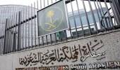 """سفارة المملكة في مدريد: لا شبهة جنائية في وفاة المواطن """" المطيري """""""