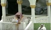 إمام الحرم: المحرش كالجلالة تقتات على الأوساخ لا يقع على شيء إلا أحرقه