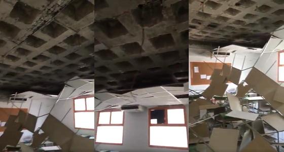 بالفيديو.. قبل مرور عام على بنائه.. انهيار سقف فصل مدرسي بمتوسطة في الرياض