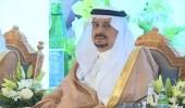 أمير الرياض يطالب مزراعي التمور بالاهتمام بالطرق العملية في مجال زراعة النخيل