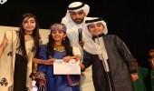 4500 زائر لمهرجان ومعرض الأسر المنتجة لذوي الإعاقة