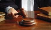 """قاضي لبناني يحكم على متهم بحفظ آية من سورة """" مريم """""""