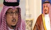 فيصل بن تركي يعلق على استقالة نواف بن سعد من الهلال