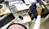 ارتفاع المشاركة الاقتصادية.. ومعدل البطالة يستقر