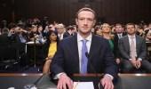 """"""" مارك """" عن تسريب البيانات: بياناتي الشخصية تم تسريبها أيضا"""