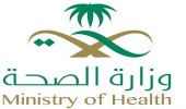 صحة الرياض تستنفر 11 مركزا صحيا مناوبا لمواجهة حالات الغبار