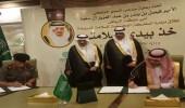 صحة الرياض توقع اتفاقية شراكة مجتمعية مع الادارة العامة للمرور