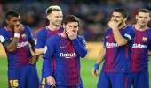 برشلونة في الصدارة.. جدول ترتيب الدوري الإسباني