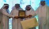 بالصور.. تعليم شرق مكة يكرم 168 من منسوبيه
