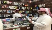 """بالصور.. """" عمل الرياض """" يحرر 156 مخالفة وينذر 80 منشأة تجارية"""