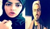 فيديو قديم يكشف علاقة سارة الودعاني بزوجها