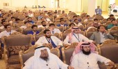 20 ورشة عمل في المؤتمر الطبي بجامعة الإمام محمد بن سعود