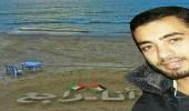 """"""" أنا راجع """" .. آخر ما دونه رسام فلسطيني على """" شاطئ بحر غزة """""""