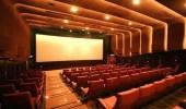 3 أنواع لتراخيص دور السينما في المملكة