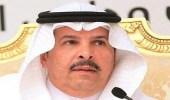 """"""" تعليم الرياض """" يؤكد استمرار الدوام المدرسي في الأسبوع الحي"""