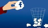 """حذف """" فيسبوك """" من الجوال لمدة 5 أيام يقلل التوتر"""