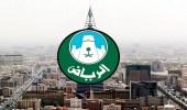 أمانة الرياض توضح ملابسات استخدام فندق لجزء من شارع فرعي