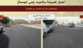 بالصور.. استكمال أعمال الصيانة وسفلتة الطرق بالمدينة المنورة