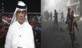 """"""" الشهري """" لـ الدول المتراجعة عن إدانة الكيماوي السوري : أرسلوا أفرادكم هناك"""