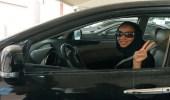 5 نصائح لمساعدة المرأة على تعلم قيادة السيارة خلال أسبوع