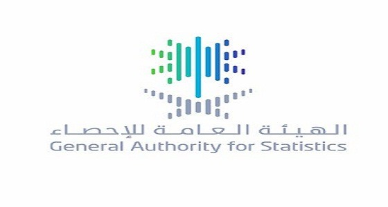 4 وظائف إدارية شاغرة في الهيئة العامة للإحصاء