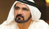 حاكم دبي يدعو مواطن إماراتي لحضور جلسة مجلس الوزراء