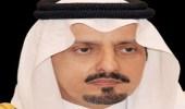 أمير عسير يوجه بتعليق الدراسة غدًا في التعليم العام والجامعي