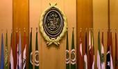 اجتماع غير عادى لمجلس الجامعة العربية لبحث التصعيد الإسرائيلي