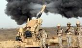في عملية استمرت لـ 9 ساعات.. القوات السعودية تكبد الحوثيين خسائر كبيرة