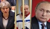 بريطانيا: نبحث عن الرد الذي يتناسب مع سلوك روسيا العدواني