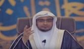 بالفيديو.. المغامسي يوضح فضل ليلة النصف من شعبان