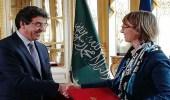 توقيع اتفاقية مع وزيرة الثقافة الفرنسية لإنشاء دار للأوبرا وأوركسترا