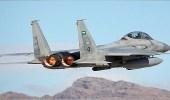 طائرات التحالف العربي تقصف معاقل للحوثيين قرب حدود السعودية