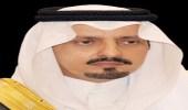 أمير عسير يوجه بالتحقيق مع مباشري حادث المتوفاة داخل مركبة