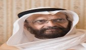 ترقية عبدالرحمن الحبيب إلى درجة أستاذ بجامعة الملك سعود