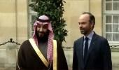 ولي العهد يصل مقر رئاسة الوزراء الفرنسية في باريس