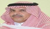 """"""" تعليم الرياض """" تحتفي بتكريم 99 قائدًا متميزًا.. الثلاثاء القادم"""