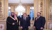 بالصور..مأدبة عشاء تجمع ولي العهد وماكرون و الحريري