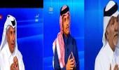 التلفزيون القطري يدفع بأبواقه الإعلامية لغسل أدمغة المواطنين وإقناعهم بأوهام الحمدين
