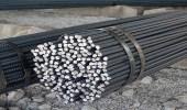 مجلس التعاون الخليجي يفرض رسوم على بعض منتجات الحديد والصلب