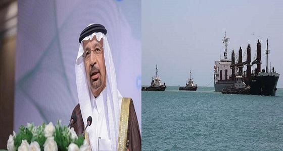 """"""" الفالح """" يكشف تأثير استهداف ناقلة النفط على النشاط الاقتصادي"""