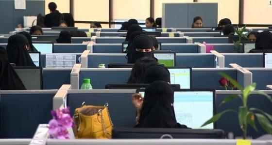 غدا.. انتهاء التقديم على الوظائف الإدارية للنساء