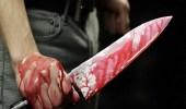 مصري يمزق جسد شاب بالسكين بسبب مشروبات ساخنة