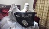 إعدام القاضي الشرعي لعقود الزواج في داعش بالعراق