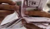 النساء يتقاضين نصف رواتب الرجال في المملكة