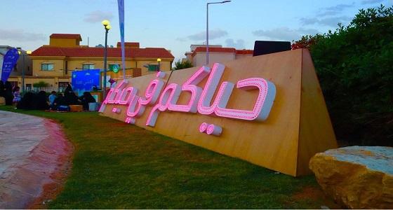 """أمانة الرياض تطلق برنامج """" عاون """" للحفاظ على الحدائق والمرافق"""