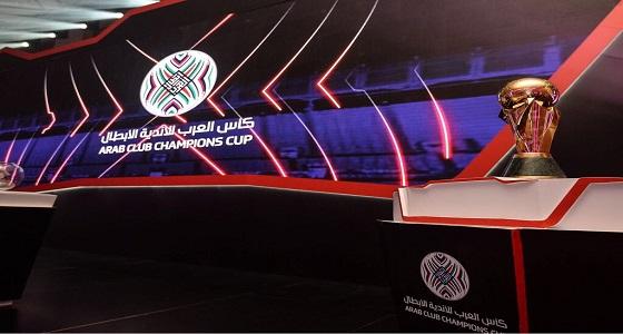 بالصور.. الكشف عن كأس العرب للأندية الأبطال