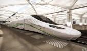 الهيئة العليا للأمن الصناعي تنظم زيارة ميدانية لمشروع قطار الحرمين السريع