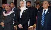 الأردن ستسلم رغد صدام حسين إلى العراق في حالة واحدة