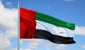 الإمارات: قانون جديد للمساواة في الرواتب بين الجنسين